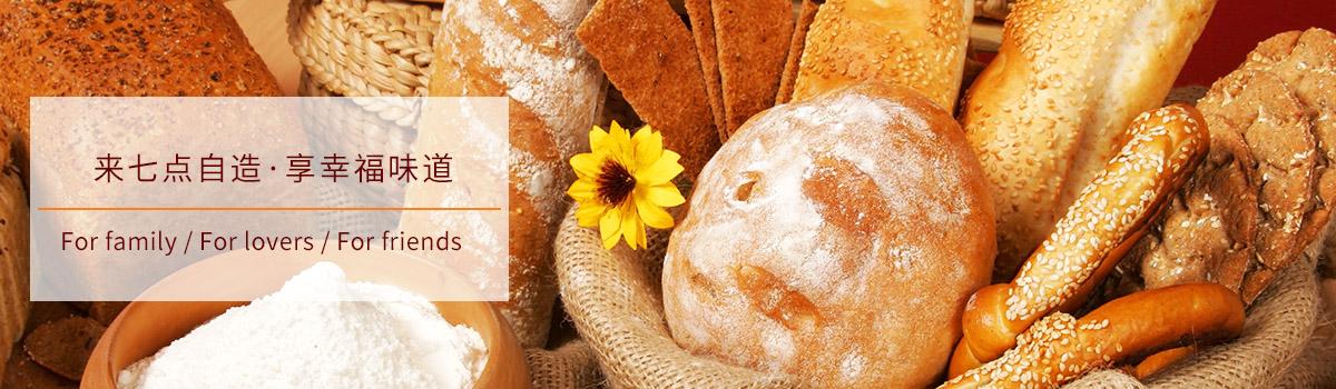 泡芙/面包